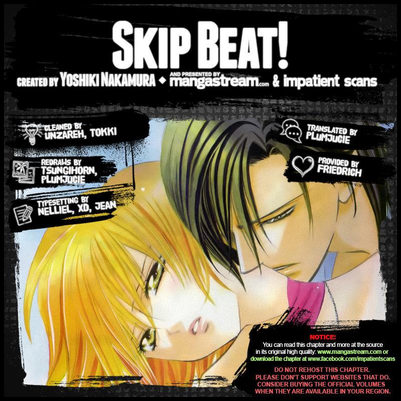 Skip Beat 246 Page 2