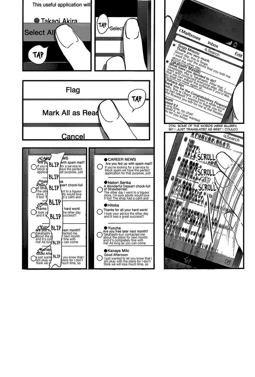 Skip Beat 257 Page 1