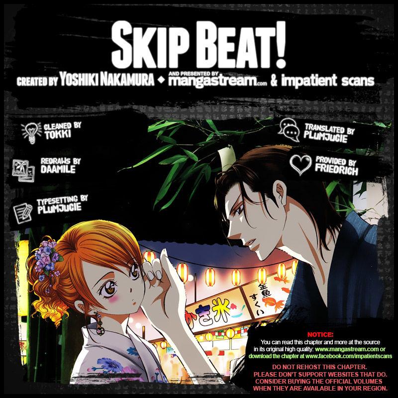 Skip Beat 262 Page 2