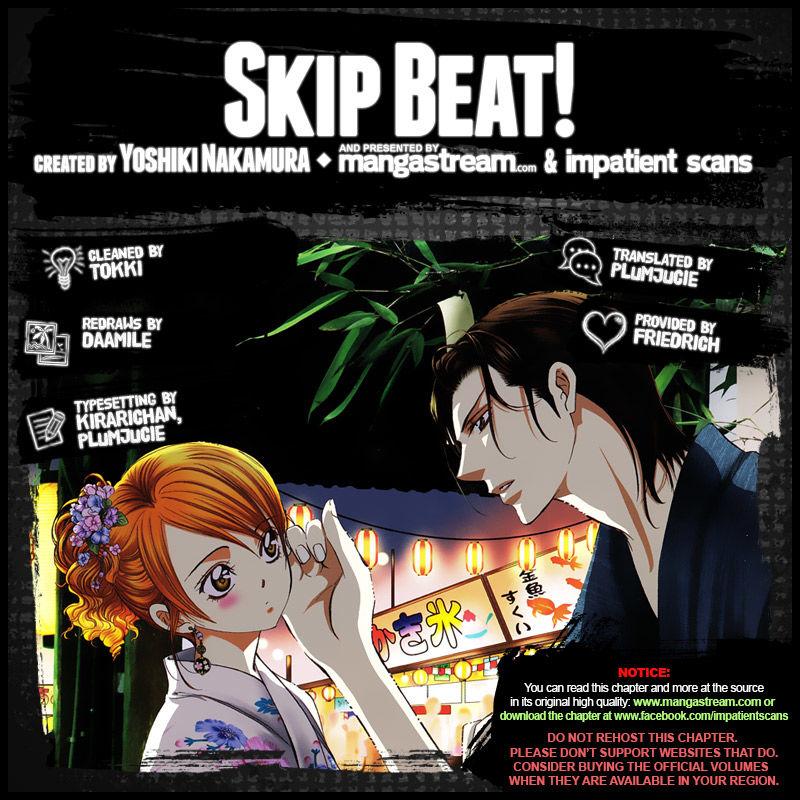 Skip Beat 264 Page 2