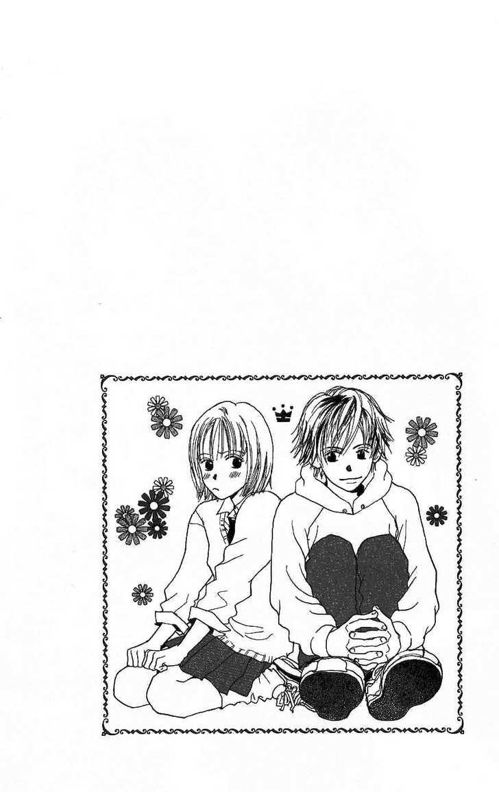 Honey Moon 2 Page 2