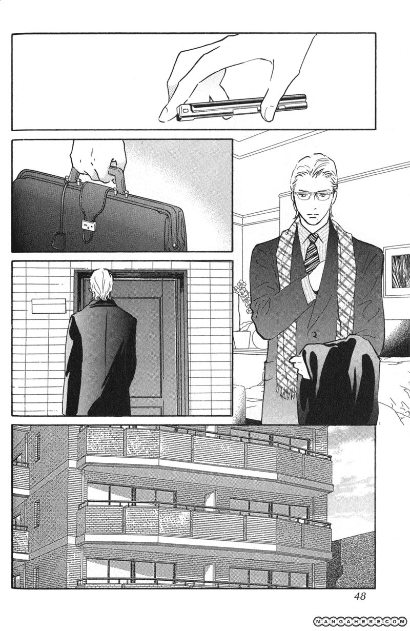 Nanahikari 22 Page 4