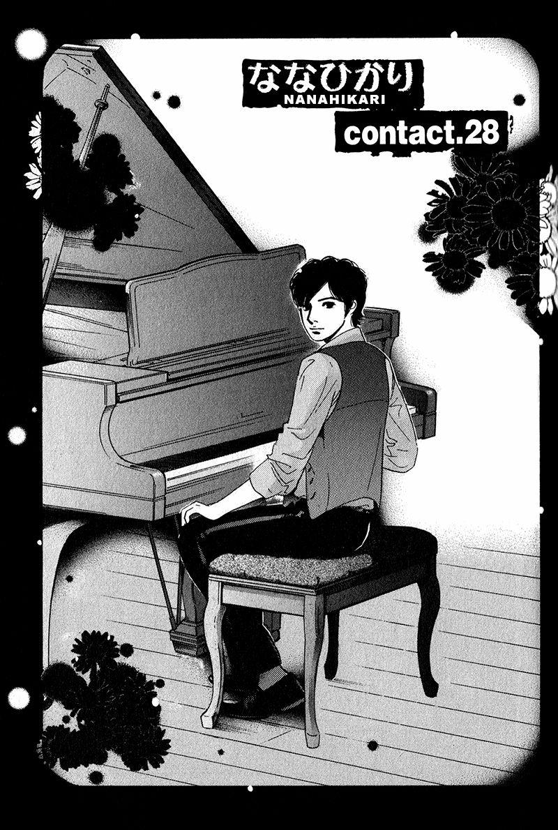 Nanahikari 28 Page 1