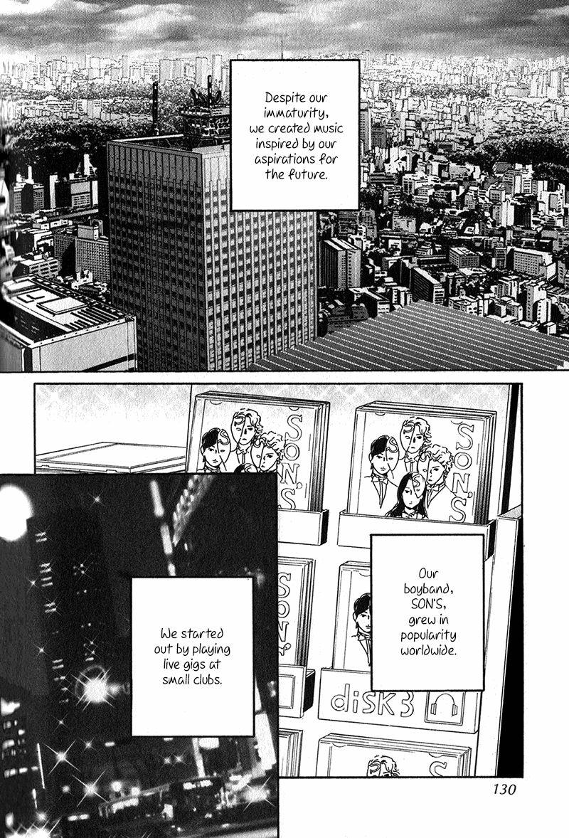 Nanahikari 28 Page 2