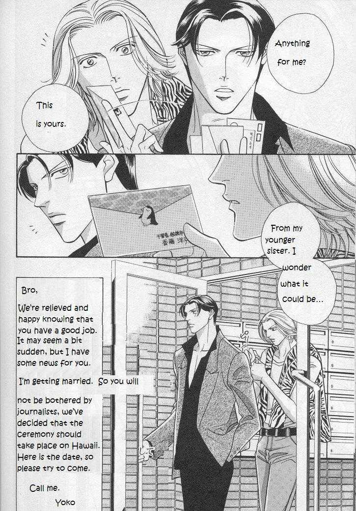 Haru wo Daiteita 3 Page 4