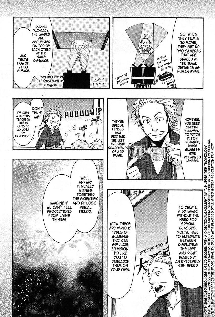 Amatsuki 67 Page 2