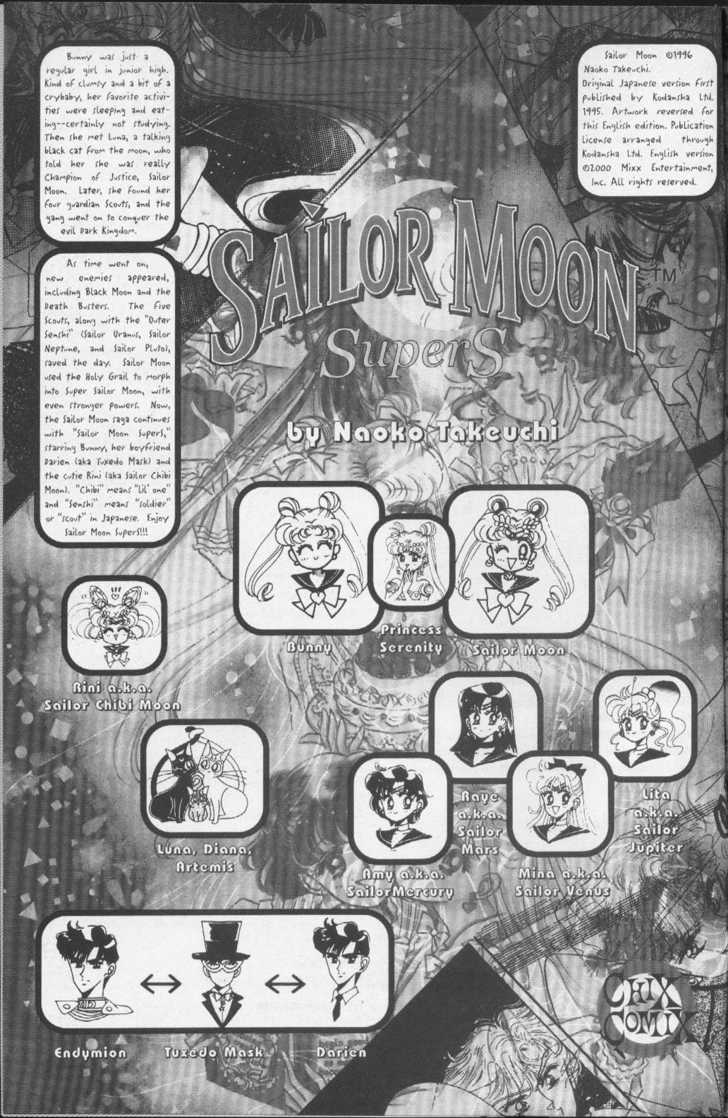 Sailor Moon 1 Page 1