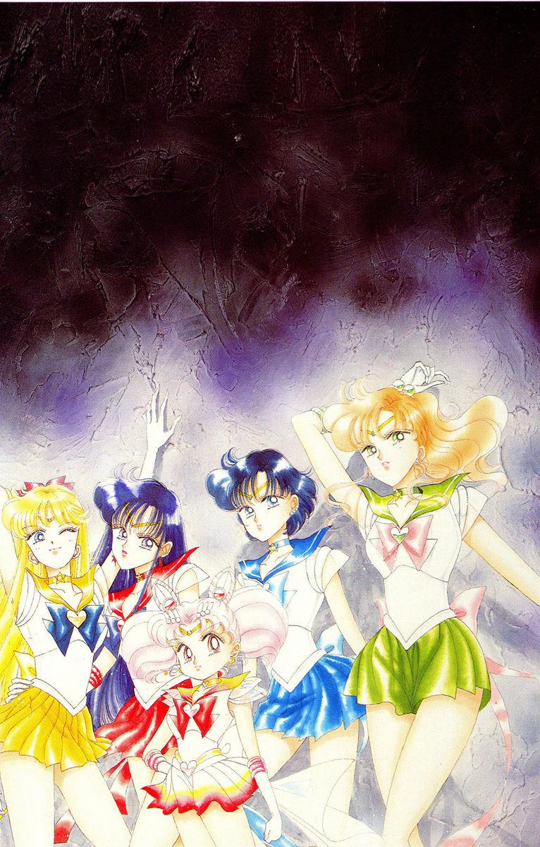 Sailor Moon 27 Page 2