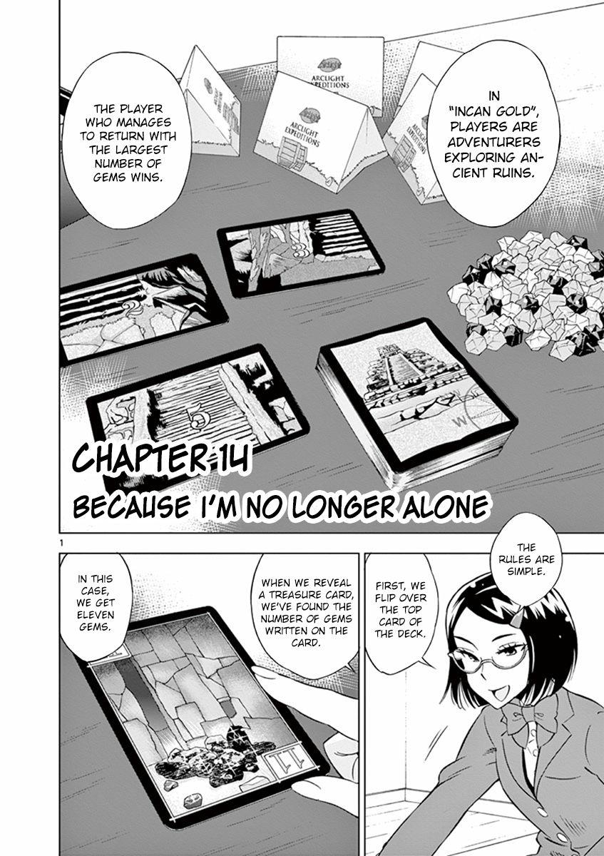Houkago Saikoro Kurabu 14 Page 1