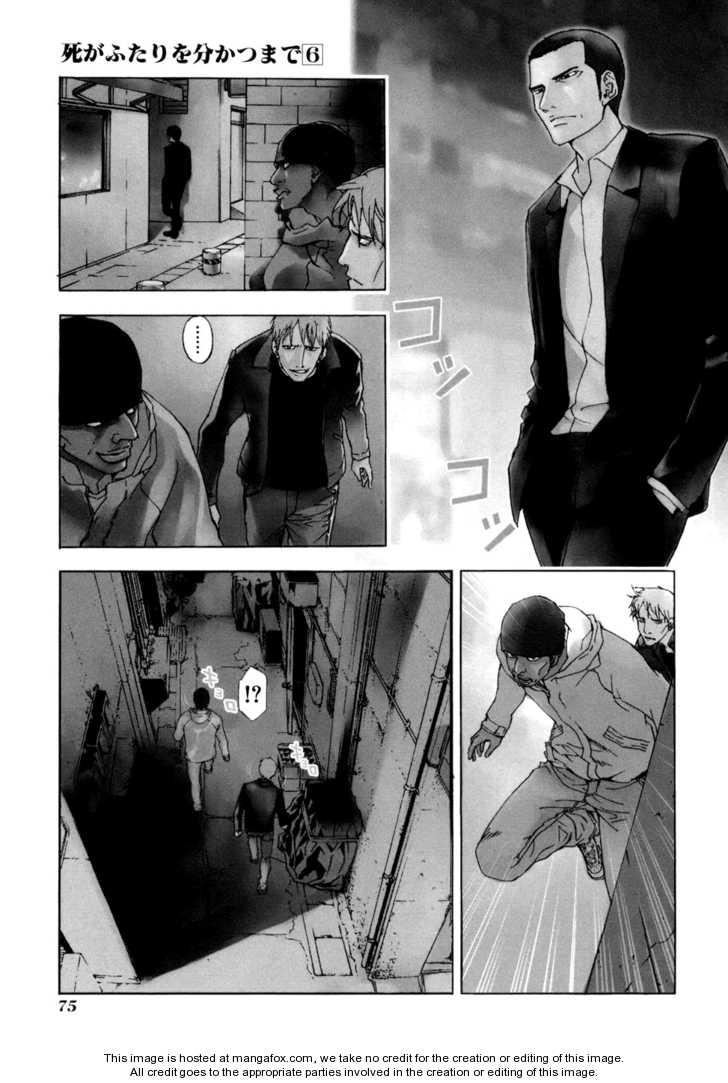 Until Death Do Us Part 44 Page 3