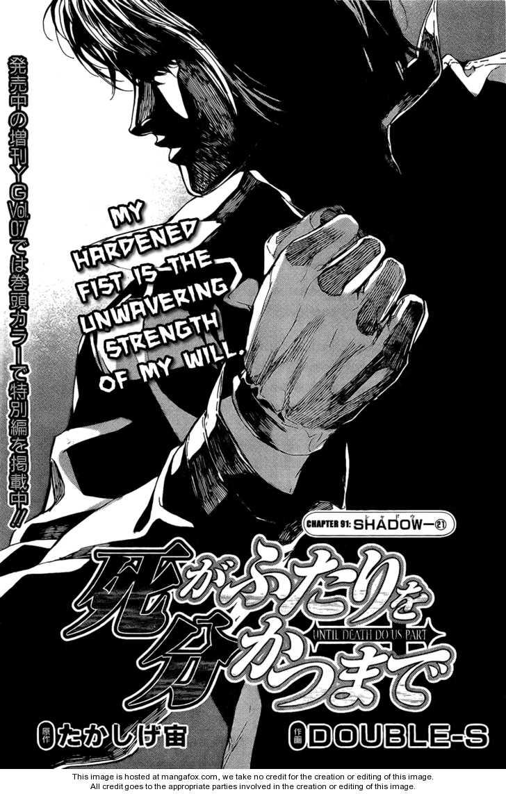 Until Death Do Us Part 91 Page 3