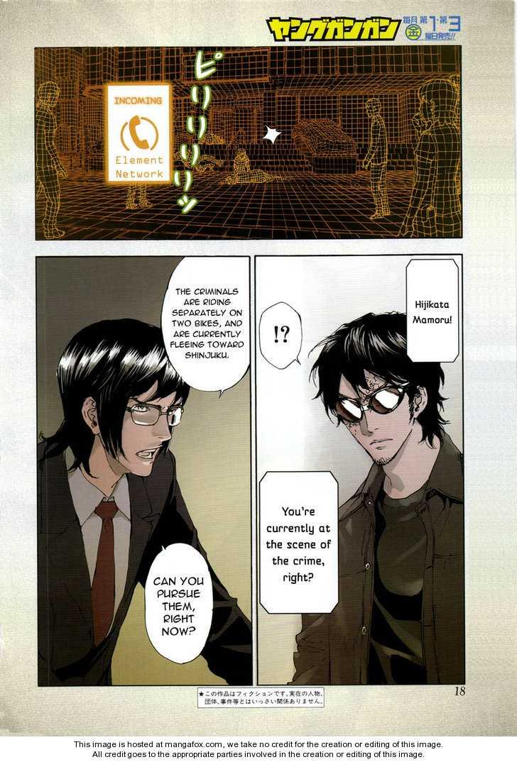 Until Death Do Us Part 95 Page 2