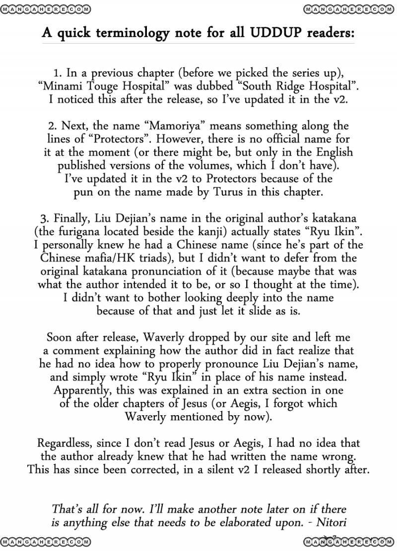 Until Death Do Us Part 151 Page 1