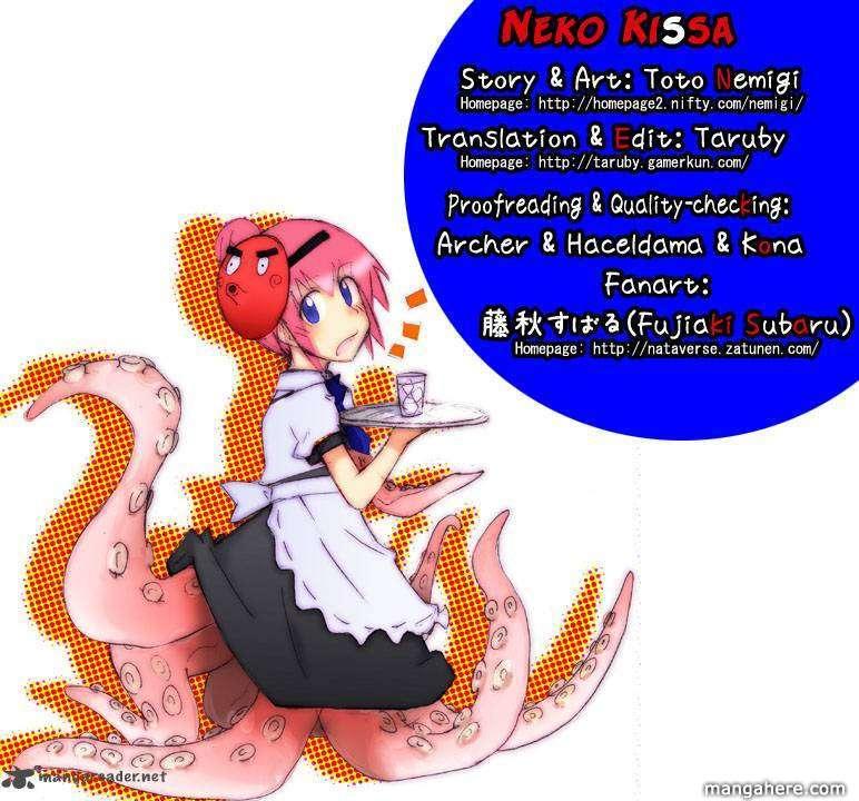 Neko Kissa 17 Page 1
