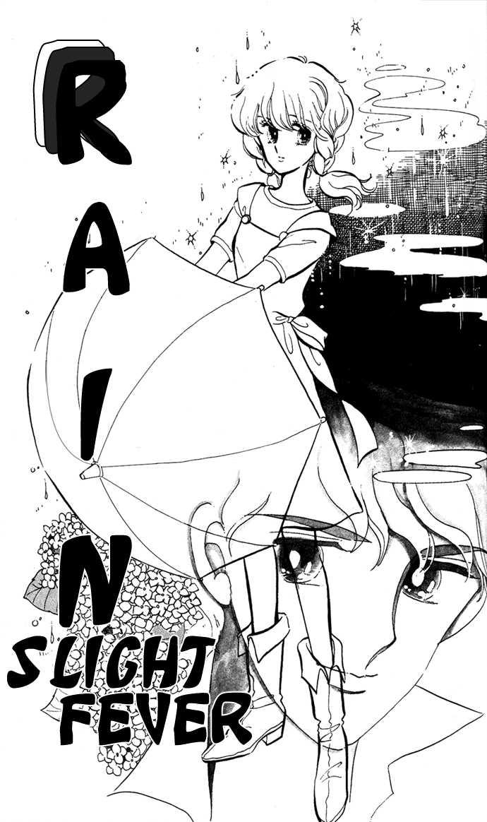 Aru Hi, Knight ni Attanara 3 Page 1