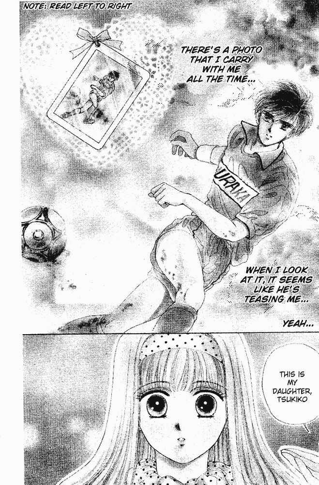 Oneesan no Jijou 1 Page 3