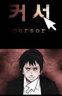 Cursor