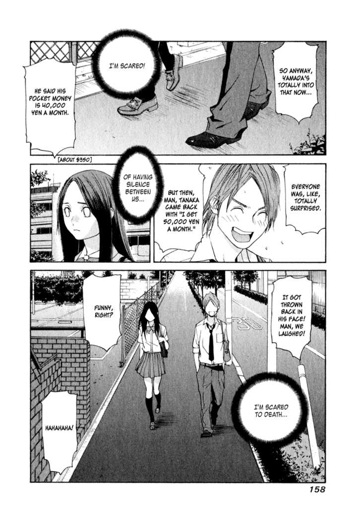Girlfriend 4 Page 2