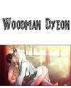 Woodman Dyeon
