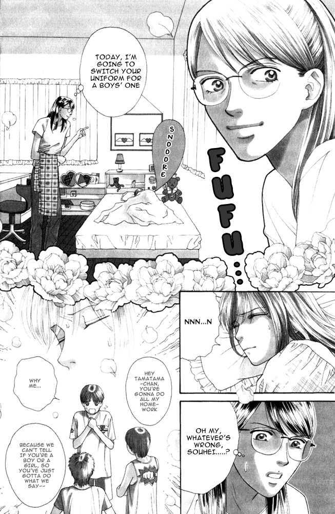 Ai no Shintairiku 4 Page 2