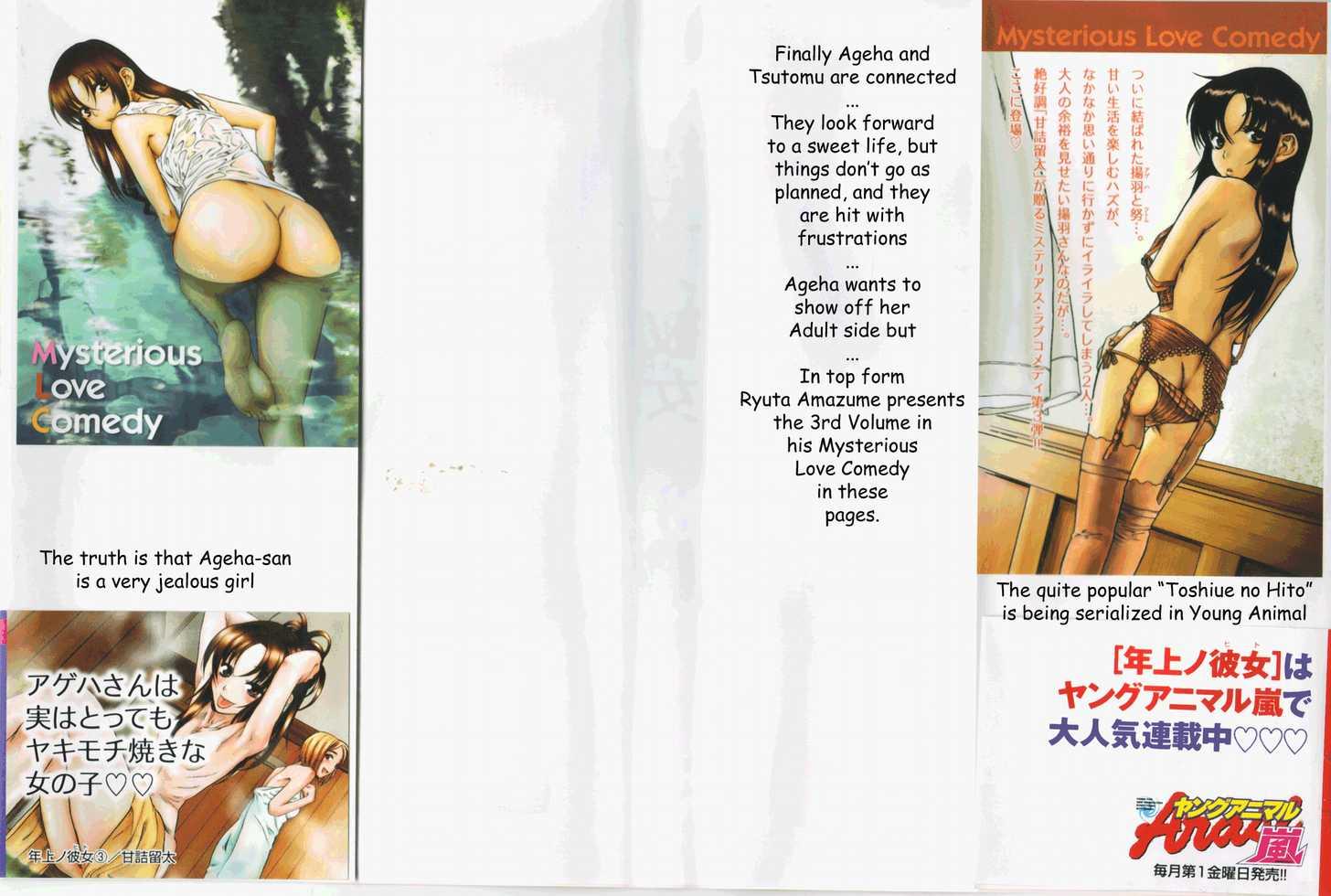 Toshiue no Hito 12 Page 2