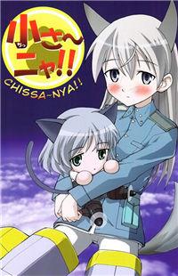 Strike Witches - Chissa-nya!! (Doujinshi)