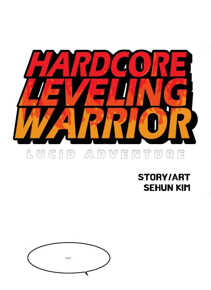 Hardcore Leveling Warrior 116 Page 1