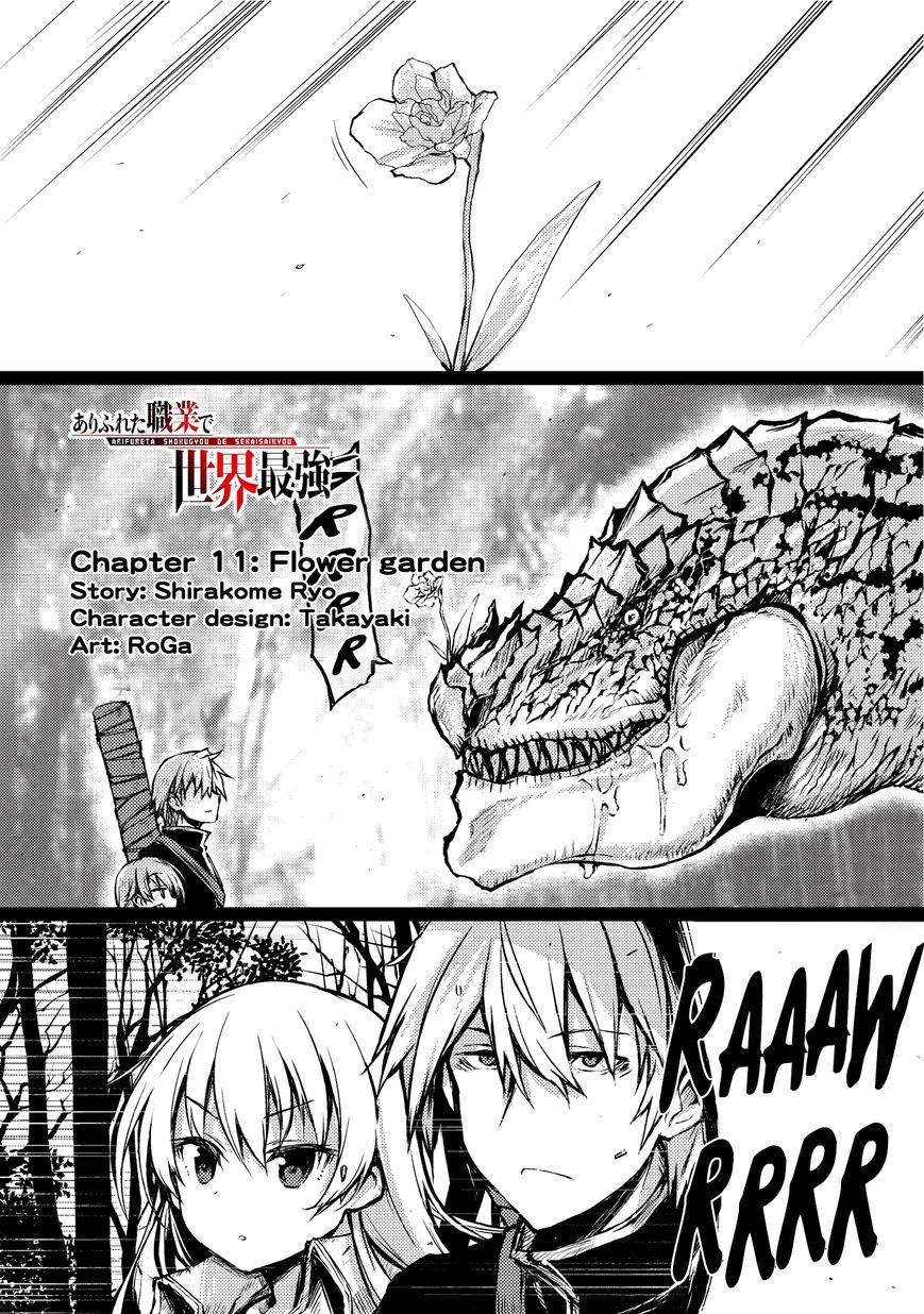 Arifureta Shokugyou de Sekai Saikyou 11 Page 2