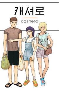 Cashero