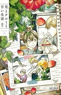 Hana to Kurumi to Amai Seikatsu