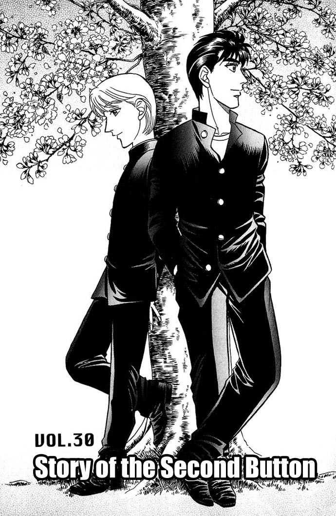 Kusatta Kyoushi no Houteishiki 30 Page 1