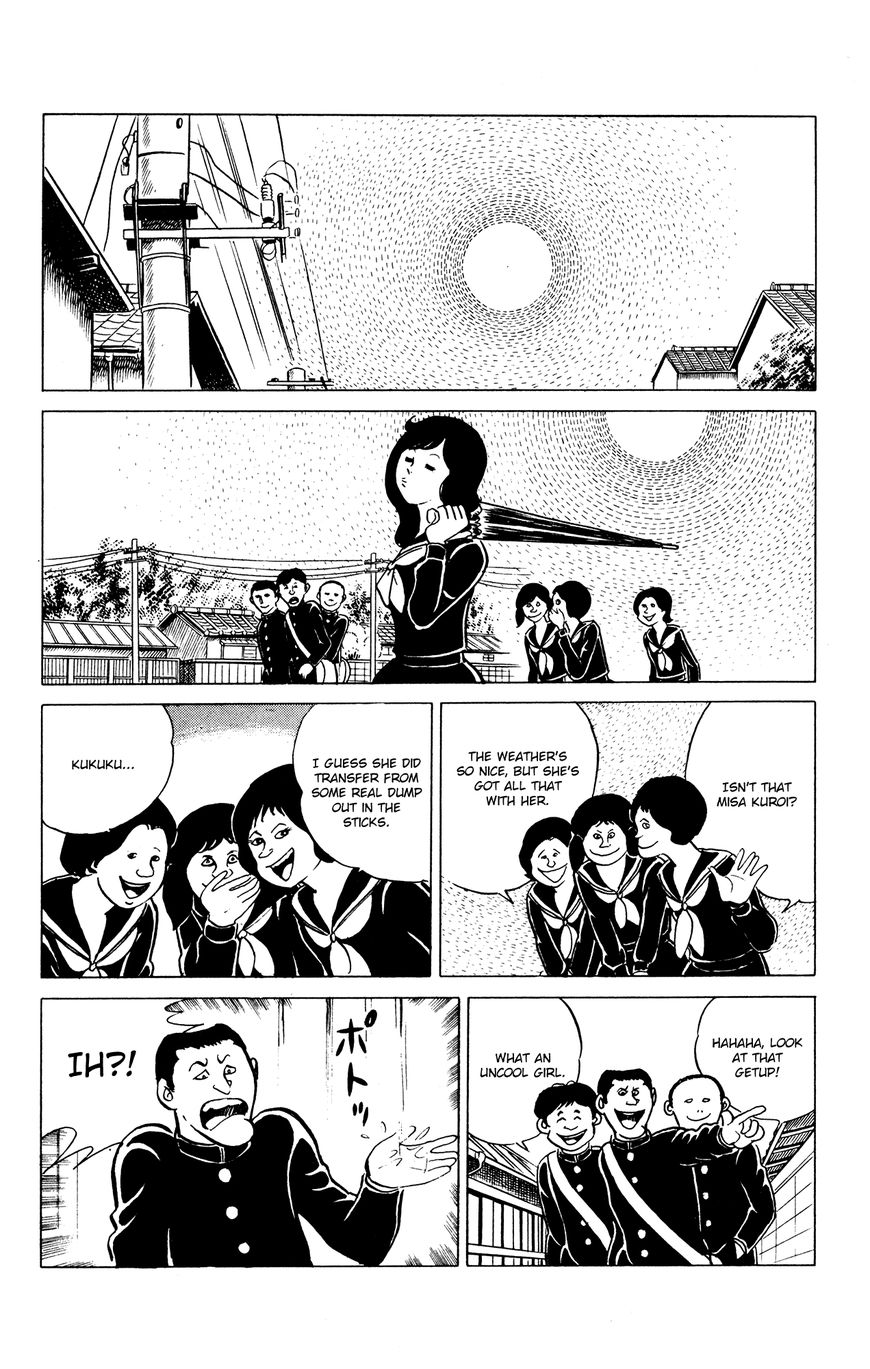Eko Eko Azaraku 35 Page 2