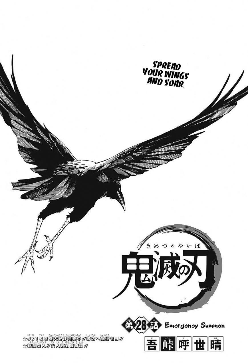 Kimetsu no Yaiba 28 Page 1