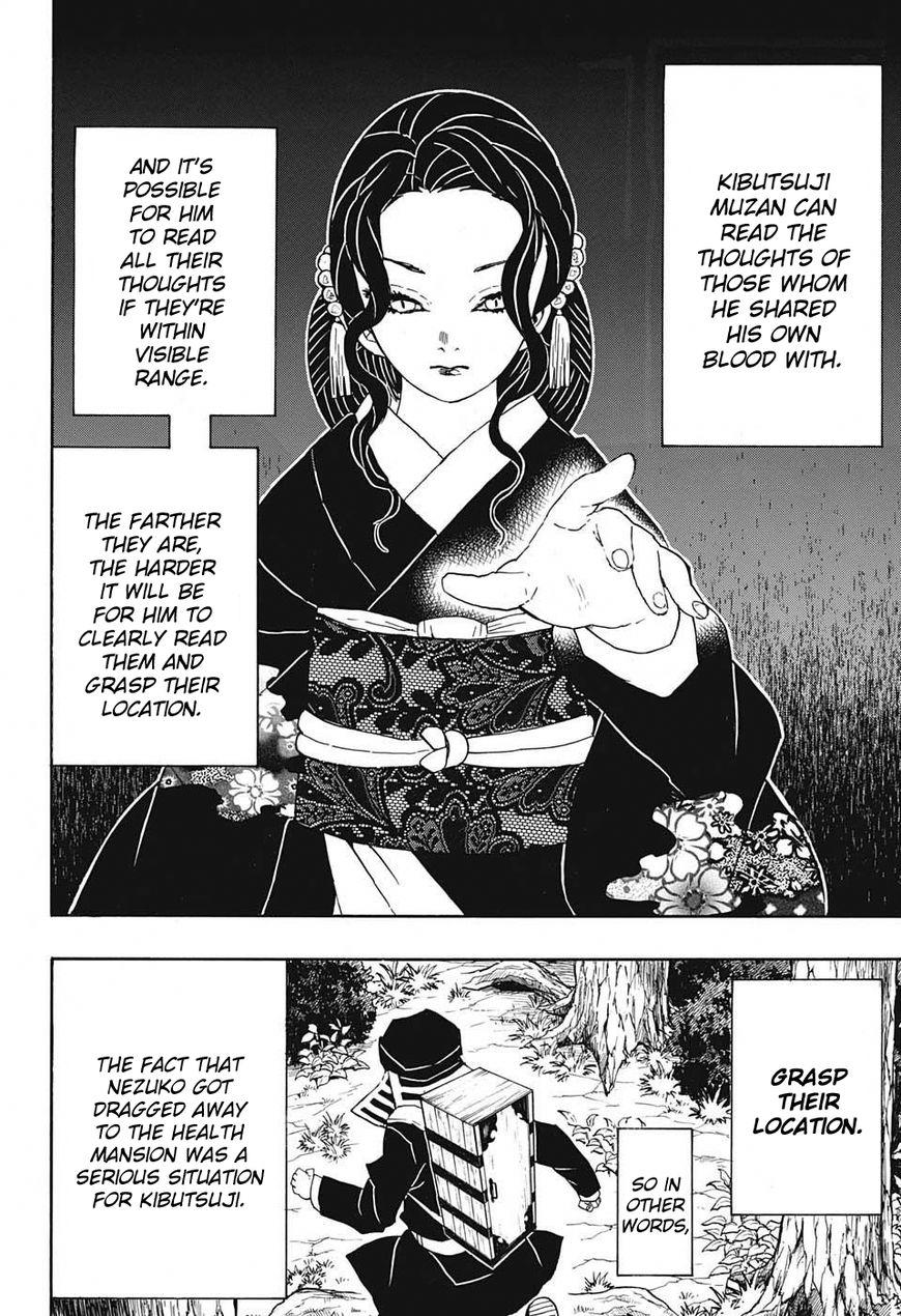 Kimetsu no Yaiba 52 Page 2