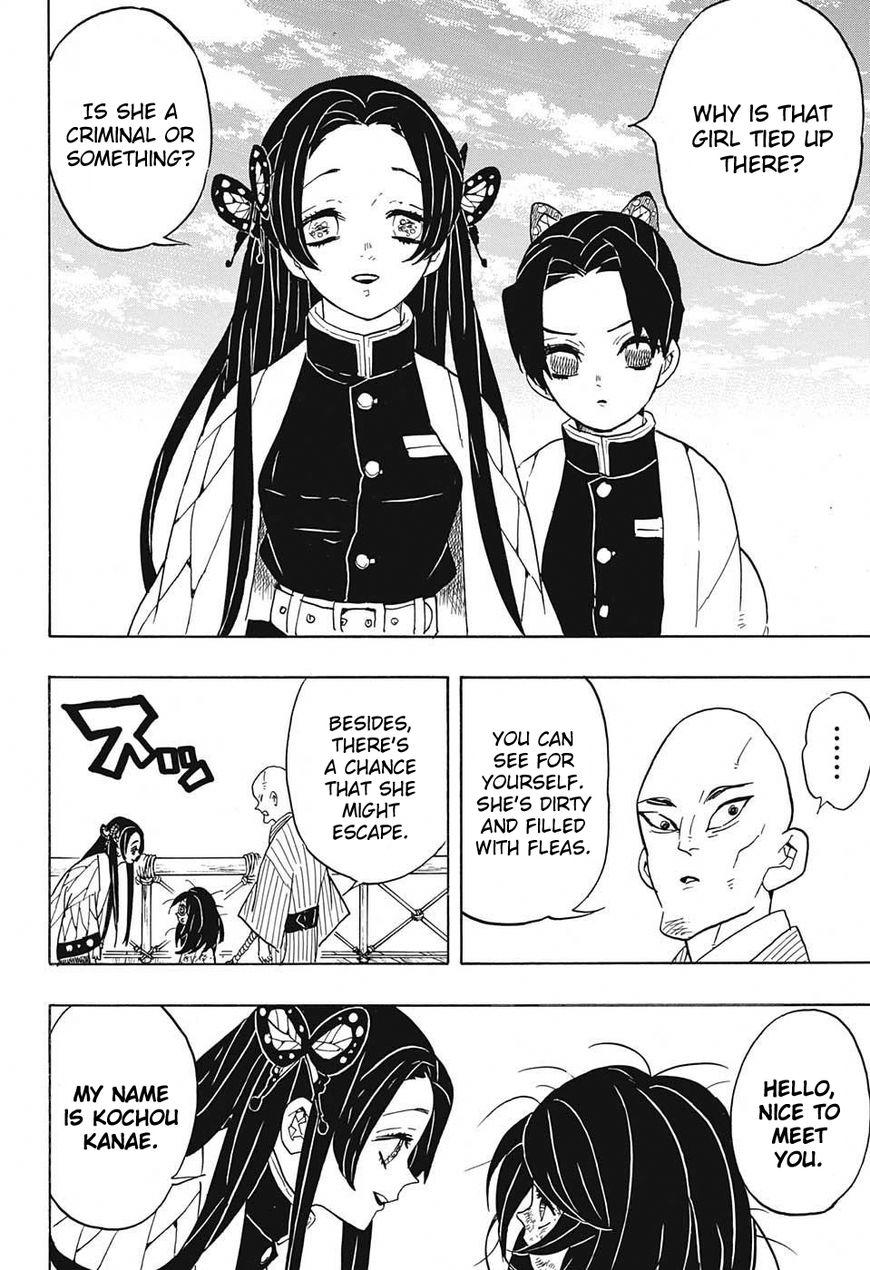 Kimetsu no Yaiba 59.5 Page 2