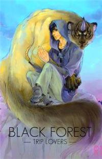 Trip Lovers dj - Black Forest