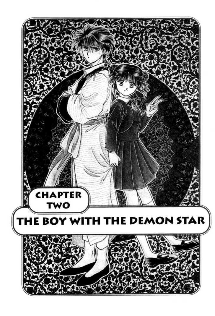 Fushigi Yuugi 2 Page 1