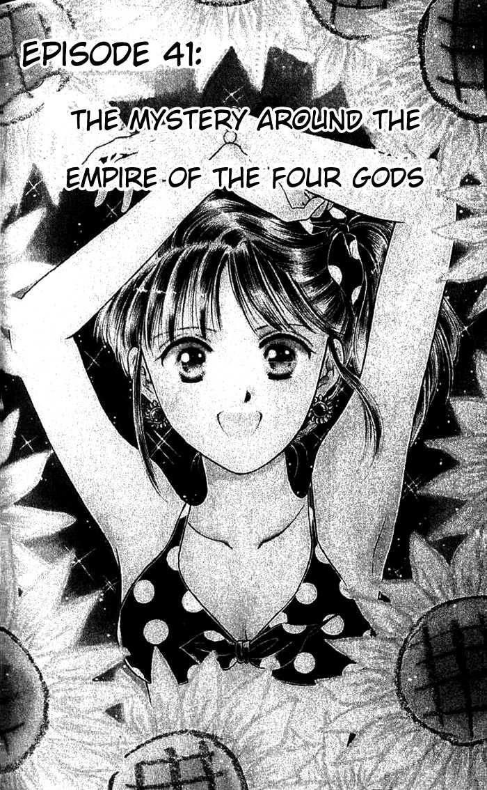 Fushigi Yuugi 41 Page 1
