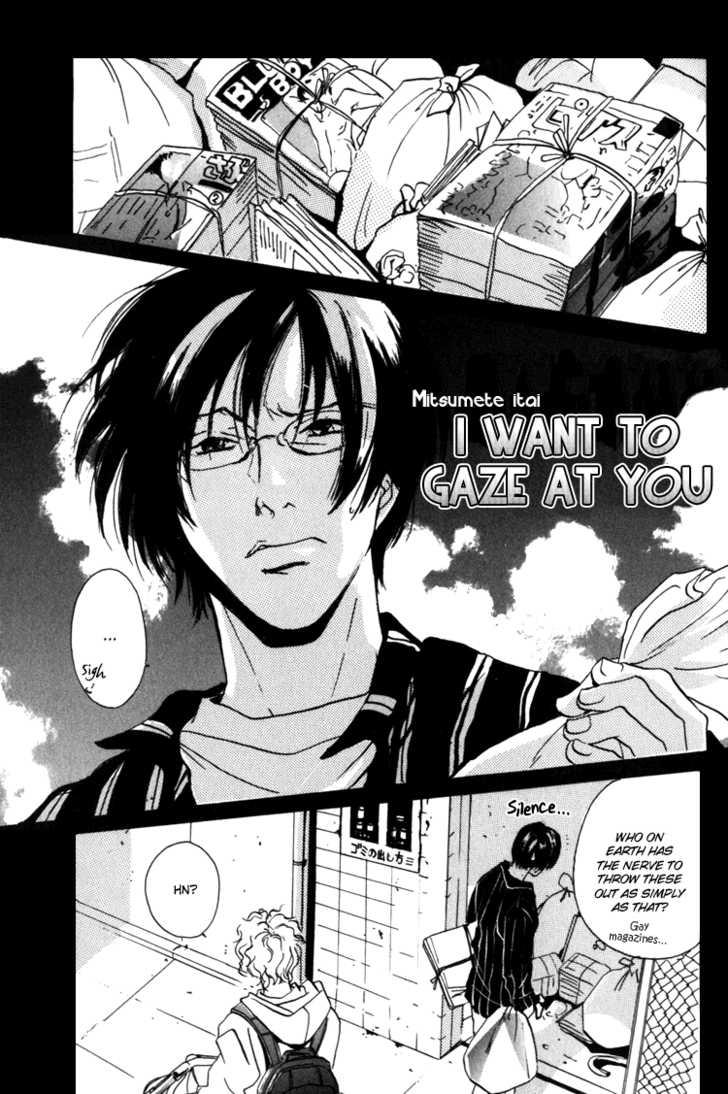 Kare no Niwa ni Saku Hana 5 Page 2