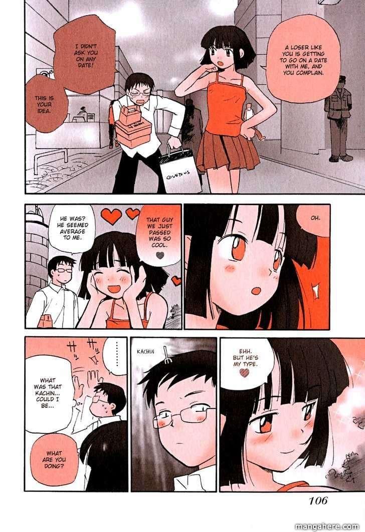 Momoiro Sango 57 Page 2