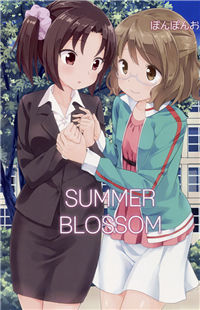 Kiniro Mosaic dj - Summer Blossom