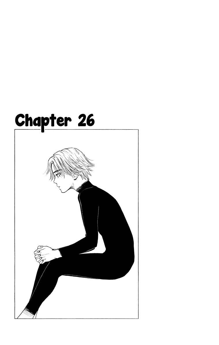 Teru Teru x Shounen 26 Page 2