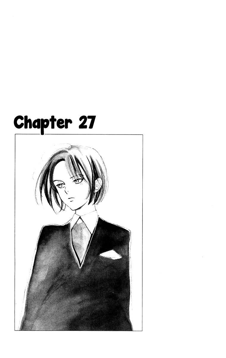 Teru Teru x Shounen 27 Page 2