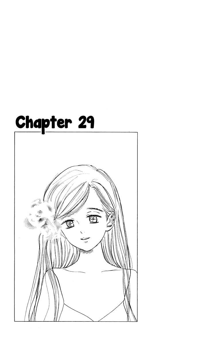 Teru Teru x Shounen 29 Page 2