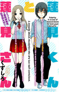 Hasumi-kun to Hasumi-san