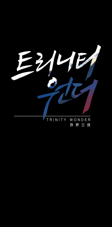 Trinity Wonder 47 Page 1