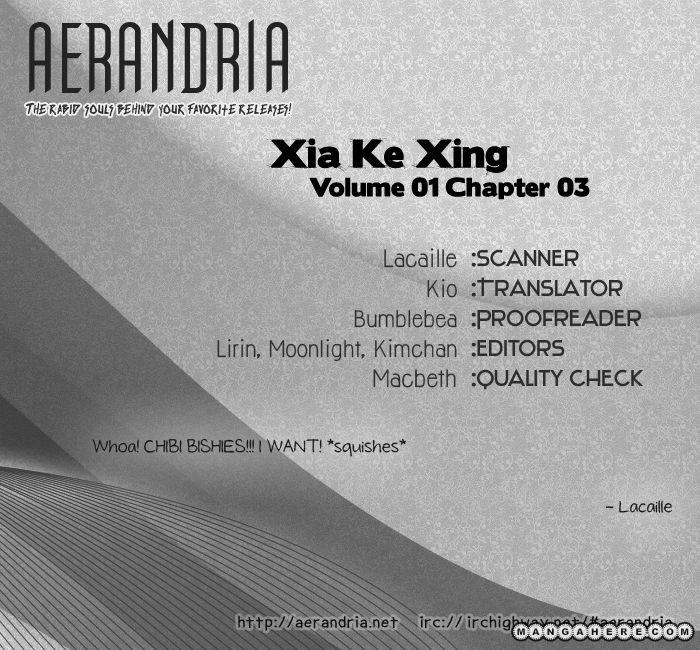 Xia Ke Xing 3 Page 2
