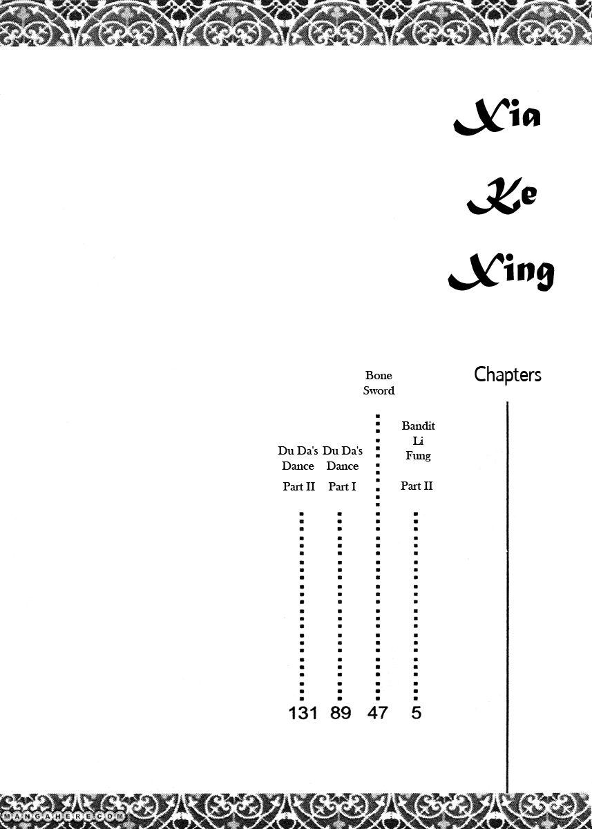 Xia Ke Xing 5 Page 4