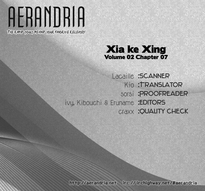 Xia Ke Xing 7 Page 2