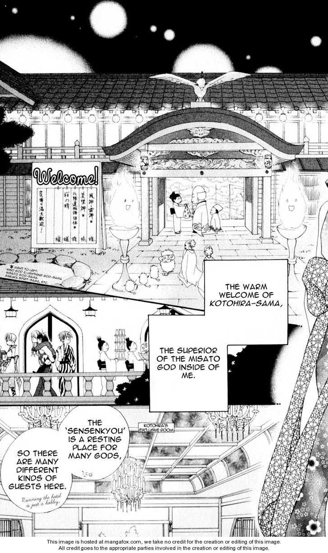 Sailor Fuku ni Onegai! 9 Page 2